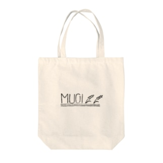 MUGI - 麦 Tote bags