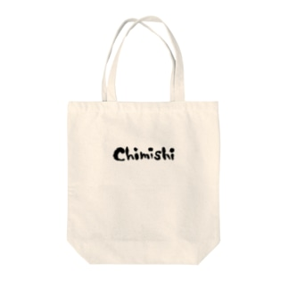 chimishi 黒いロゴ  Tote bags