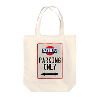 DATSUN parking only Tote bags