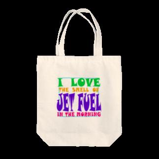 じょじあんのJET FUEL(POP) Tote bags
