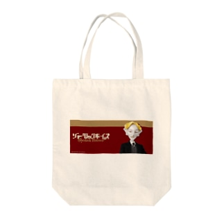 Moriarty Tote bags