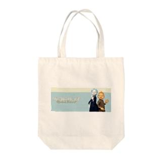 Sherlock Holmes & John H. Watson Tote bags