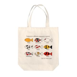 みんな違ってみんないい錦鯉 Tote bags