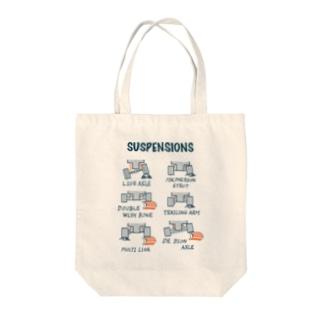 サスペンションズ Tote bags