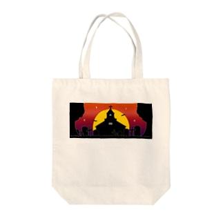 ゆうやけこやけ Tote bags