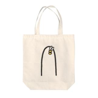おったまげた長細いあひる Tote bags