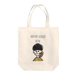 Bread lover man  Tote bags