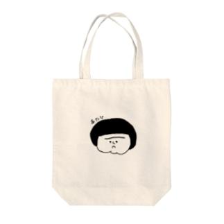 あたひ Tote bags