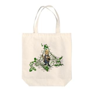 松浦武四郎 Tote bags