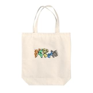 キーチくんと恐竜のパレード Tote bags