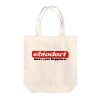 エビオドリロゴ Tote bags