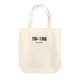 POINTS 700-1300 Tote bags