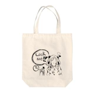 けっしー Tote bags