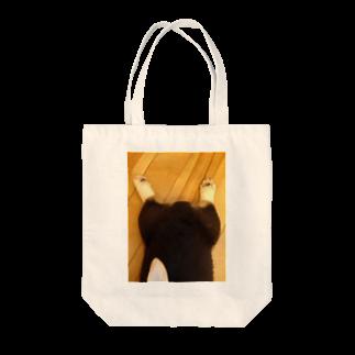 okashitsunagariのうちのこちび Tote bags