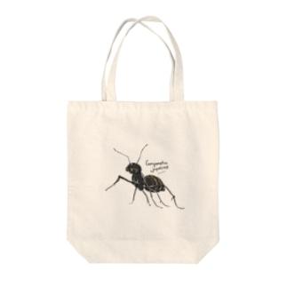 クロオオアリくん Tote bags
