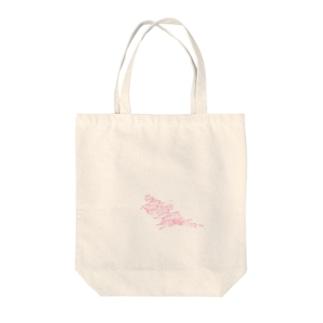 シンプルピンク爽 Tote bags