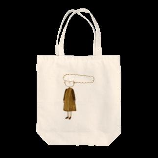 れなの『なびかせ少女』 Tote bags