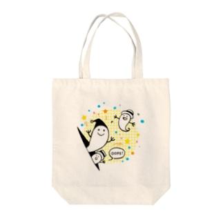とびだすオバケ Tote bags