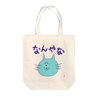 目つきが悪い猫 Tote bags