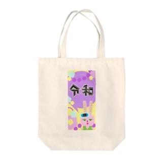 レイワ Tote bags
