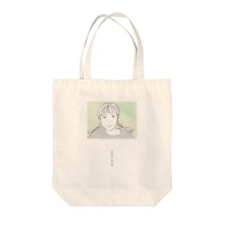 春眠不覚暁 Tote bags