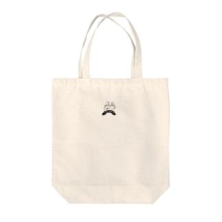 ゆるおおかみ Tote bags