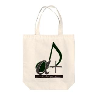 Alpha puls Tote bags