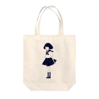 セーラー服のあのこ(単体) Tote bags