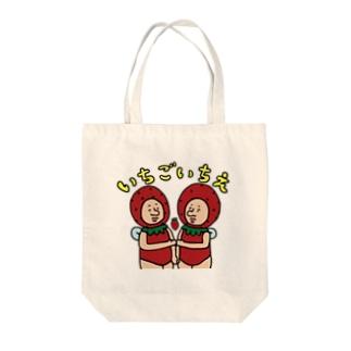 いちごの妖精さん いちごいちえ Tote bags