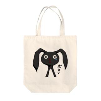 腹白ウサギ、涙ぽろり Tote bags