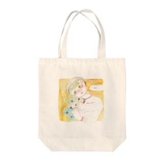 『謎解き』©️オカ サヤカ Tote bags
