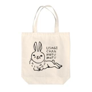 うさぎのひじちゃん Tote bags