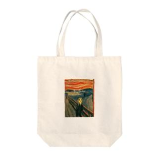 ヤホーΣ≡Σ≡Σ≡Σ≡L(Φ□ΦL) Tote bags