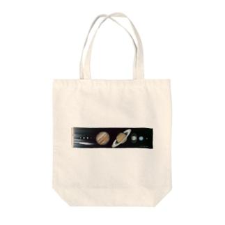 岩崎賀都彰 宇宙細密画 太陽惑星系 Tote bags