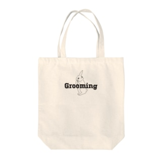 Grooming ウサギ Tote bags