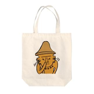 く、く、く、埴輪 Tote bags