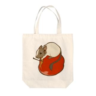 リンゴ×デグー Tote bags
