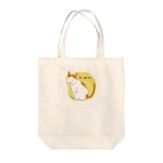 福豆のナツメ(にゃー) Tote bags