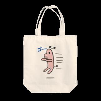 タキヲ@スタンプ販売「どうぶつくん」のどうぶつくん(ダッシュ!) Tote bags