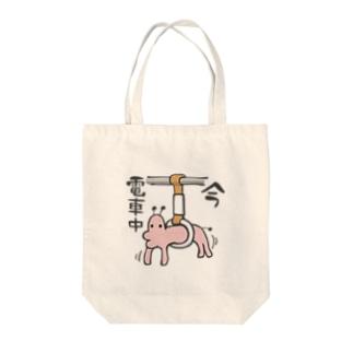 どうぶつくん(電車) Tote bags