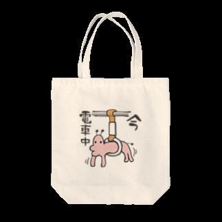 タキヲ@スタンプ販売「どうぶつくん」のどうぶつくん(電車) トートバッグ