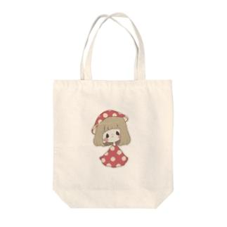 きのこちゃん Tote bags