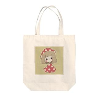 キノコちゃん Tote bags