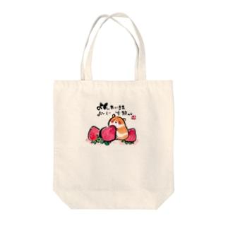 いちごハムスター Tote bags