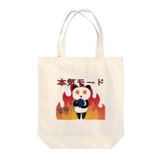 IkLABOのボウリング(本気モード) Tote bags