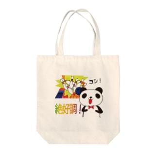 IkLABOのボウリング(絶好調) Tote bags