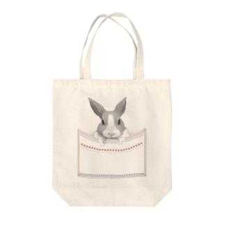 ポケットのうさぎ(ステッチ) Tote bags