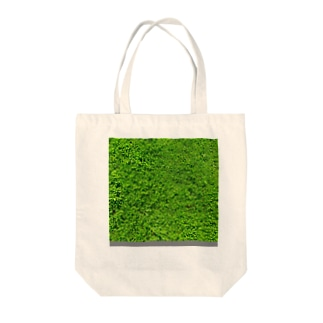 LAWN Tote bags