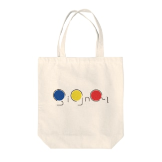 SIGNAL Tote bags