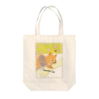 ミルクガム ポメラニアンちゃん♪ Tote bags